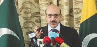 International community supported Kashmir for first time: AJK President
