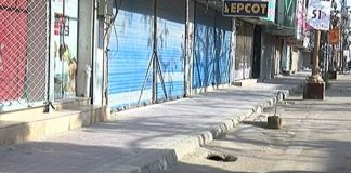 Shutter down strike observed in Balochistan against Chaman tragedy