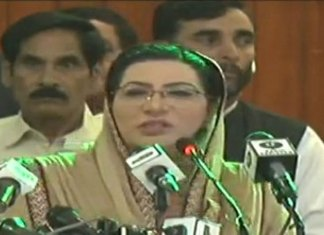Pakistani women committed to prove capabilities in every sector: Dr Firdous