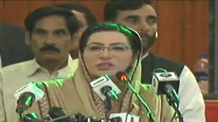 Pakistan will continue to raise voice for Kashmiris: Firdous