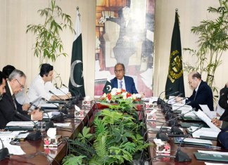 ECC approves emergency funds to combat coronavirus pandemic