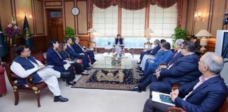 IMF delegation calls on PM Imran Khan