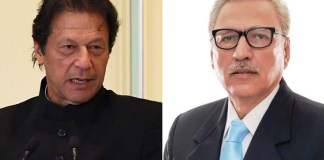 Youm-e-Ashur gives message of sacrifice: President, PM