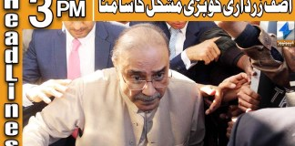 Double Trouble For Asif Ali Headlines 3 PMZardari