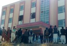19 students injured in bomb blast in university in eastern Afghanistan