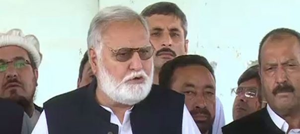 Akram Durrani approaches IHC for bail extension in NAB cases
