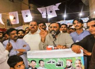 GDA's Moazzam Ali Abbasi defeats PPP in PS-11 Larkana by-poll