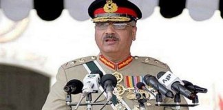 Pakistan's armed forces ready to respond to any threat: CJCSC