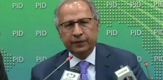 Difficult decisions in economic sector start bearing fruits: Hafeez