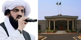 IHC suspends NADRA's decision of canceling Hafiz Hamdullah's citizenship