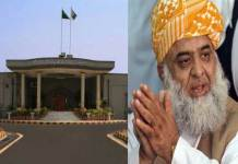 IHC rejects petitions seeking ban on JUI-F's Azadi March