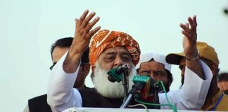 Maulana Fazal-ur-Rehman will lead Azadi March from Sukkur on Oct 27