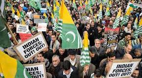 Kashmir Day being observed today to express solidarity with oppressed Kashmiris