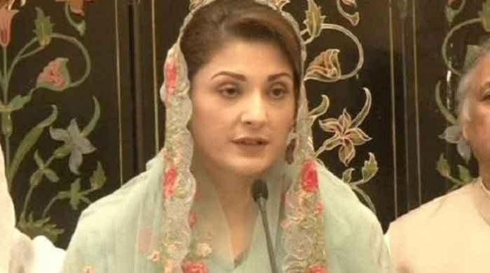 Nawaz Sharif should go abroad for treatment on urgent basis: Maryam Nawaz