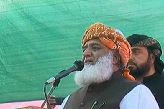 PTI govt failed to resolve economic crisis: Fazlur Rehman