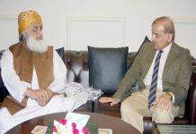 Shahbaz announces PML-N's' full participation' in JUI-F's Azadi March