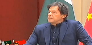 PM Imran Khan invites Chinese companies to invest in Pakistan