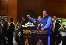 PM Imran Khan launches Kamyab Jawan Programme for youth
