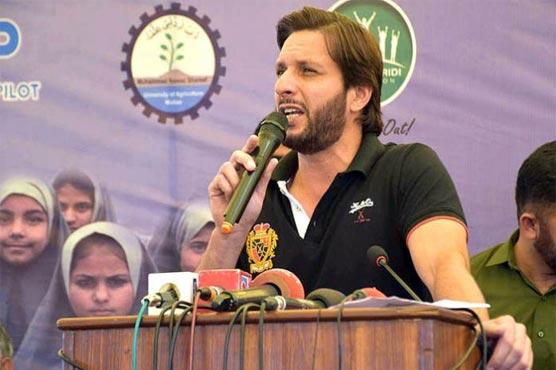 Shahid Afridi opposes JUI-F's Azadi March against PTI govt