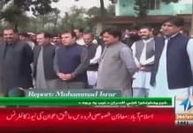 چیف سیکرٹری خیبر پختونخوا محمد سلیم خان مومند کے اعزاز میں چکدرہ فشنگ ھٹ میں الوداعی تقریب