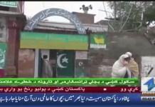 #KhyberNews #EducationSystem #KP