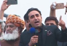 PPP to decide on participating in JUI-F's plan-B today