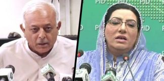 IHC acquits Dr Firdous, Ghulam Sarwar in contempt of court case