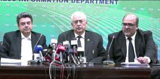 SC's interpretation of constitution will serve as precedent for future: AGP