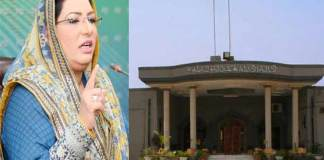 IHC summons Firdous Ashiq Awan in another contempt notice
