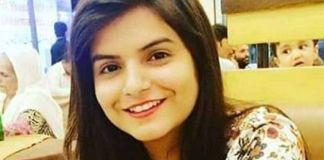 Fingerprints in Dr Nimrita murder case not clear to identify: NADRA