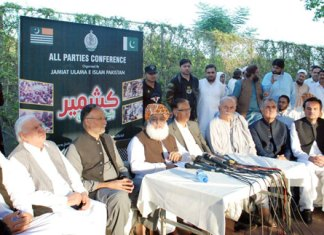 Opposition political parties to hold APC in Islamabad today