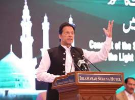 Personality, character of Prophet Muhammad (PBUH) role model for youth: PM