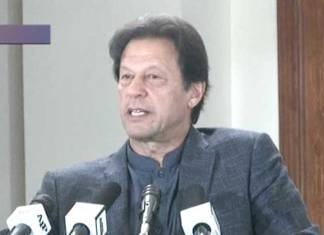 PM Imran Khan to attend World Economic Forum in Davos