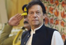 PM Imran to visit Bahrain tomorrow to attend its National Day