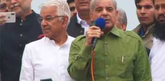 Opposition to forward campaign against selected govt: Shehbaz