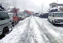 Roads closed in Kaghan, Kohistan, Timergara & Haripur due to land sliding