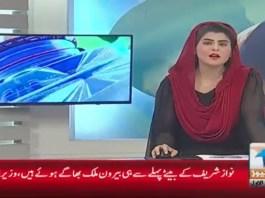 #KhyberNews #ImranKhan #HazaraMotorway #JUI