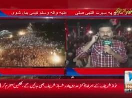 #KhyberNews #AzadiMarch #EidMiladunNabiMubarak #ProphetMuhammad