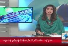 #KhyberNews #AzadiMarchUpdates #JUI #PlanB