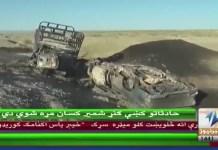 ایرانی پٹرول وڈیزل کی اسمگلنگ جاری۔۔۔