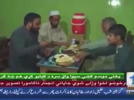 پشاوری چپلی کباب کے حوالے سے خصوصی رپورٹ۔۔۔