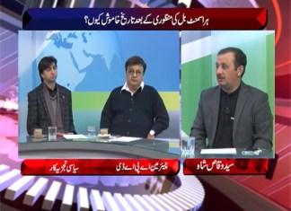 Cross Talk | 25th December 2019 | Khyber News