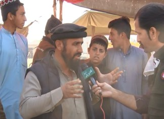 DISTRICT DIARIES | KOHAT | EP # 221 | 27th December 2019 | Khyber News