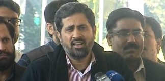PML-N behind lawyers' riots at Punjab Institute of Cardiology: Chohan
