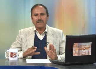 ILAQAI STUNZAY | EP # 26 | 29th December 2019 | Khyber News
