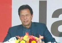 PM Imran distributes cheques amongst applicants under 'Kamyab Jawan Programme'