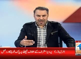 Khyber Online | 17th December 2019