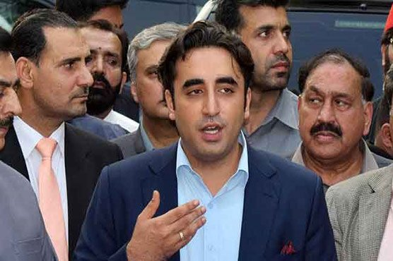 Bilawal urges PTI govt to terminate agreement with IMF