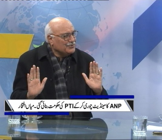 Cross Talk with Syed Wiqas Shah | EP # 54 | 22nd January 2019 | Khyber News