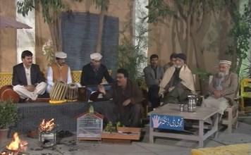 Da Qissa Khwanay Gup | 26th January 2020 | Khyber News